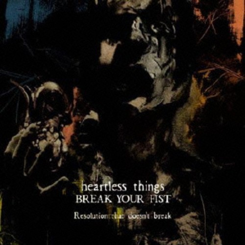 【中古】3 ON 3 SPLIT EP  Resolution that doesn't break/heartless things/BREAK YOUR FIST