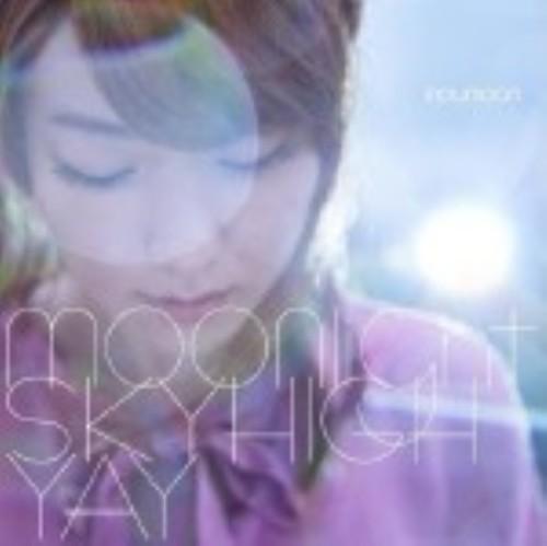 【中古】moonlight/スカイハイ/YAY(DVD付)/moumoon