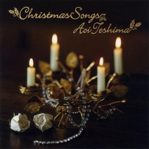 【中古】Christmas Songs/手嶌葵