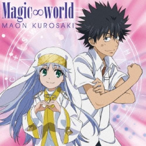 【中古】Magic∞world(初回限定盤)(DVD付)/黒崎真音