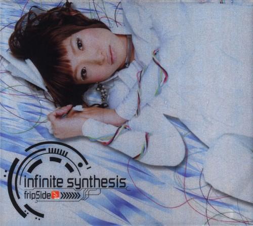 【中古】infinite synthesis(初回限定盤)(DVD付)/fripSide
