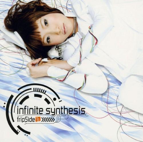 【中古】infinite synthesis/fripSide