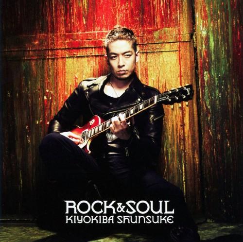 【中古】ROCK&SOUL(初回限定盤)(DVD付)/清木場俊介