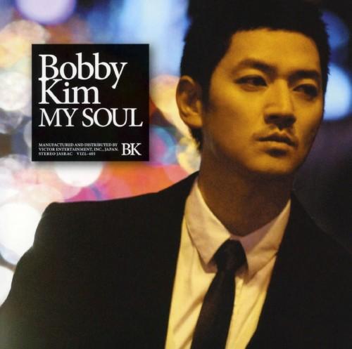 【中古】MY SOUL(DVD付)/Bobby Kim