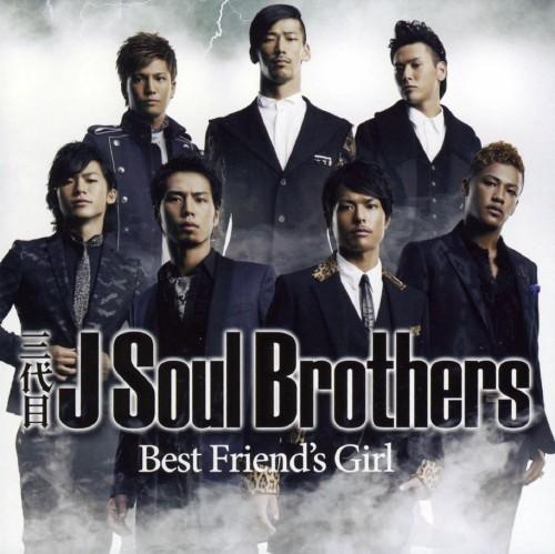 【中古】Best Friend's Girl/三代目 J Soul Brothers