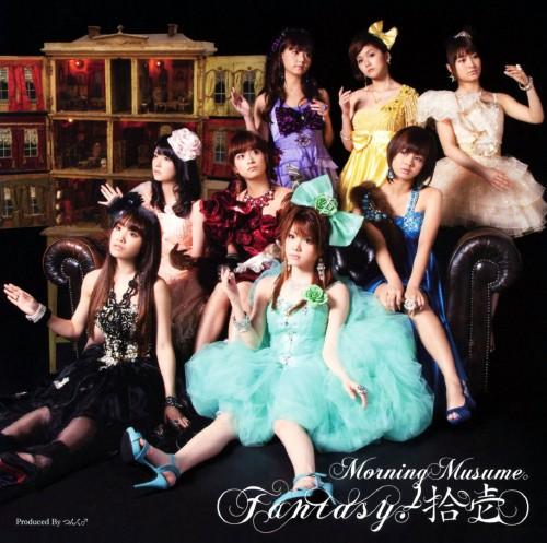 【中古】Fantasy!拾壱(初回生産限定盤)(DVD付)/モーニング娘。