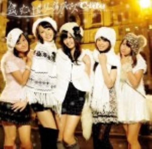 【中古】会いたいロンリークリスマス(初回生産限定盤A)(DVD付)/℃−ute