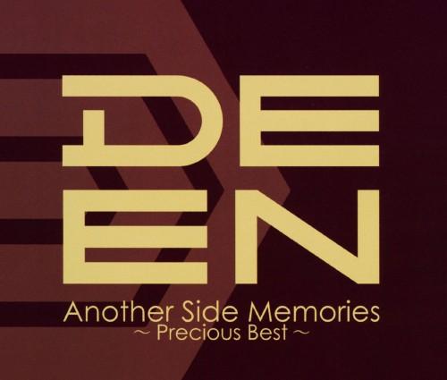 【中古】Another Side Memories〜Precious Best〜(初回限定盤)(DVD付)/DEEN