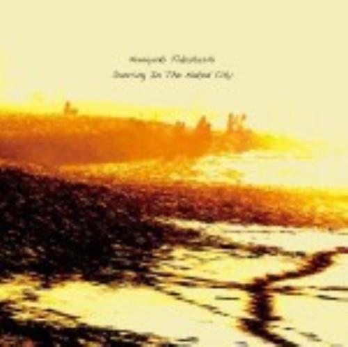 【中古】Dancing In The Naked City/KUNIYUKI TAKAHASHI