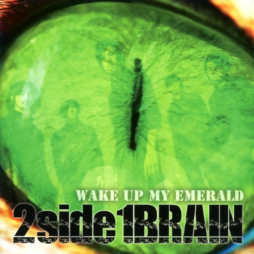 【中古】Wake Up My Emerald/2side1BRAIN
