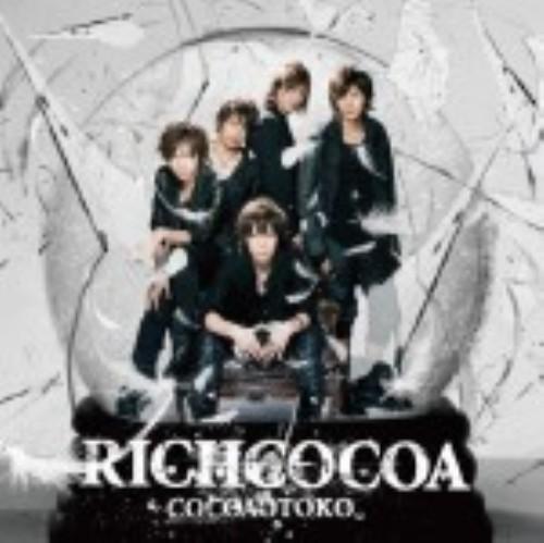 【中古】RICHCOCOA(DVD付)/ココア男。