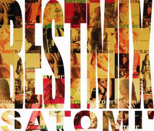【中古】SATOMI' BEST MIX mixed by DJ KENKAIDA/SATOMI'