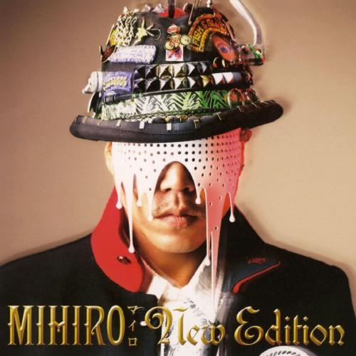 【中古】New Edition/MIHIRO〜マイロ〜
