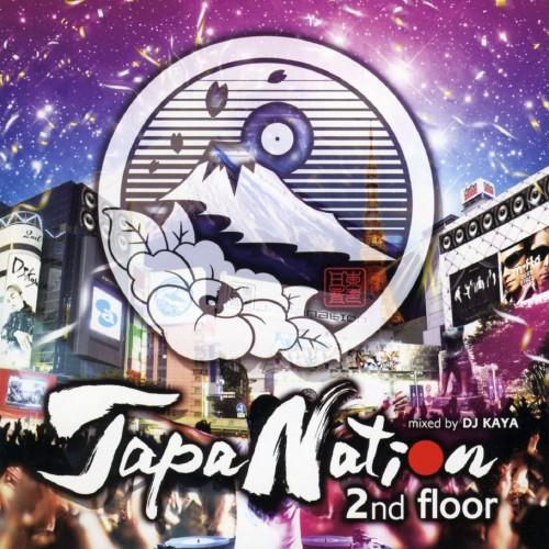 【中古】JAPANATION 2nd FLOOR mixed by DJ KAYA/オムニバス