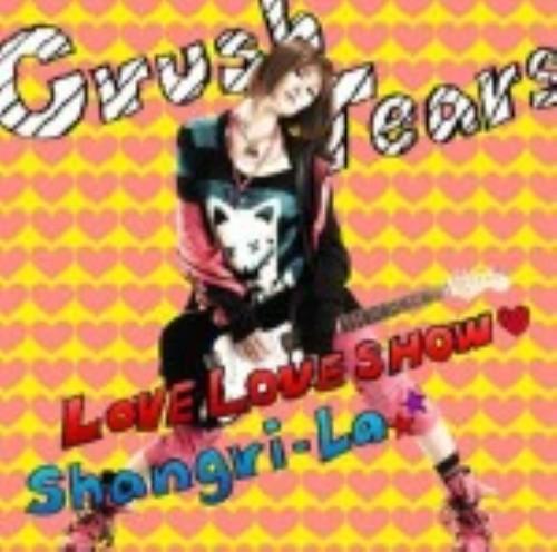 【中古】LOVE LOVE SHOW/Crush Tears
