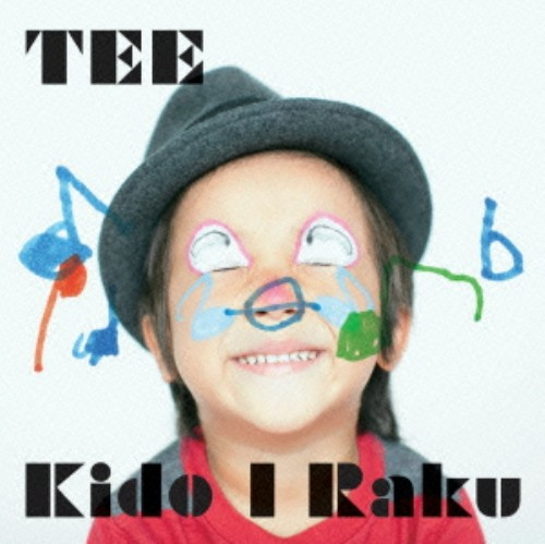 【中古】Kido I Raku/TEE