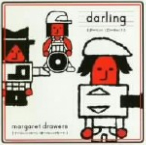 【中古】darling/マーガレットズロース