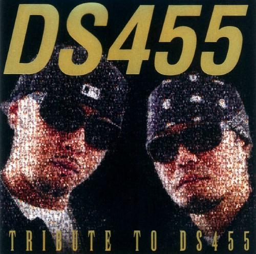 【中古】TRIBUTE TO DS455/オムニバス