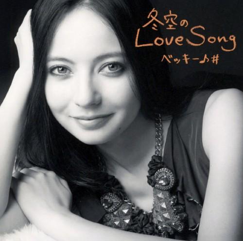 【中古】冬空のLove Song/ベッキー♪♯