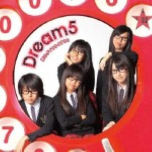 【中古】恋のダイヤル6700(DVD付)/Dream5