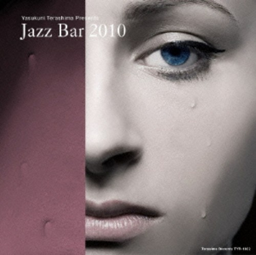 【中古】JAZZ BAR 2010 ジャズ・バー2010/オムニバス
