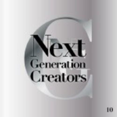 【中古】Next Generation Creators #10/オムニバス