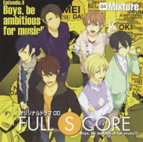 【中古】オリジナルドラマCD FULL SCORE 04−Mixture−/アニメ・ドラマCD