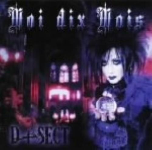 【中古】D+SECT/Moi dix Mois