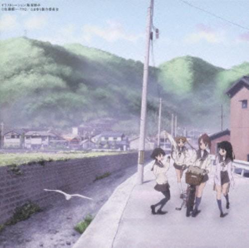 【中古】オリジナルビデオアニメーション「たまゆら」オリジナルサウンドトラック/アニメ・サントラ