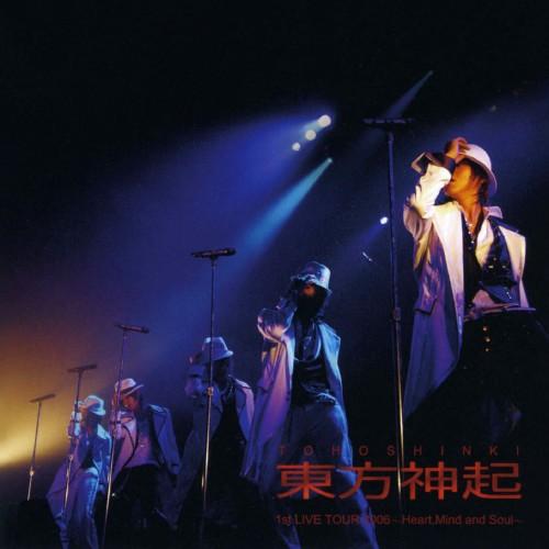 【中古】TOHOSHINKI LIVE CD COLLECTION 〜Heart,Mind and Soul〜/東方神起