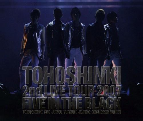 【中古】TOHOSHINKI LIVE CD COLLECTION 〜Five in the Black〜/東方神起