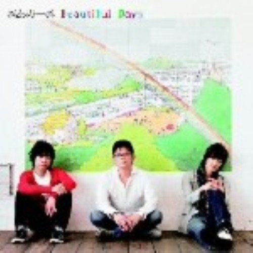 【中古】Beautiful Days(DVD付)/スムルース