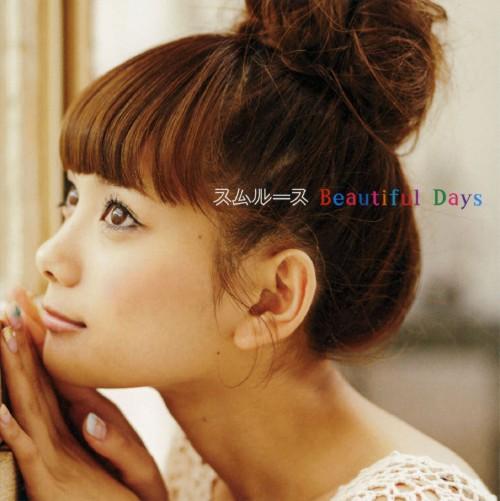 【中古】Beautiful Days/スムルース