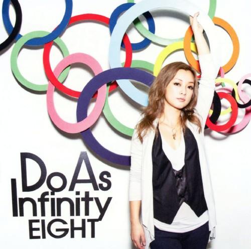 【中古】EIGHT(DVD付)/Do As Infinity