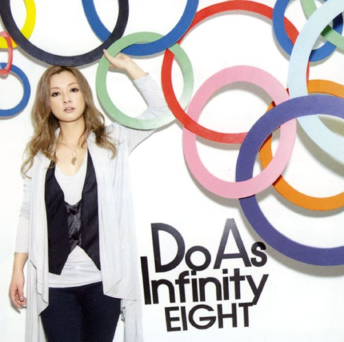 【中古】EIGHT/Do As Infinity