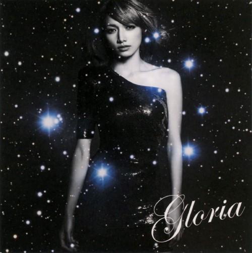 【中古】Gloria/後藤真希