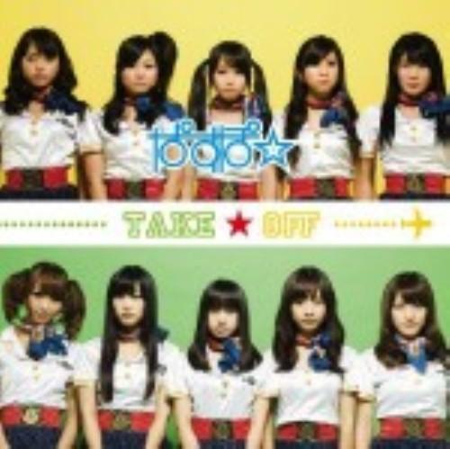 【中古】TAKE☆OFF!!(エコノミークラス)/ぱすぽ☆
