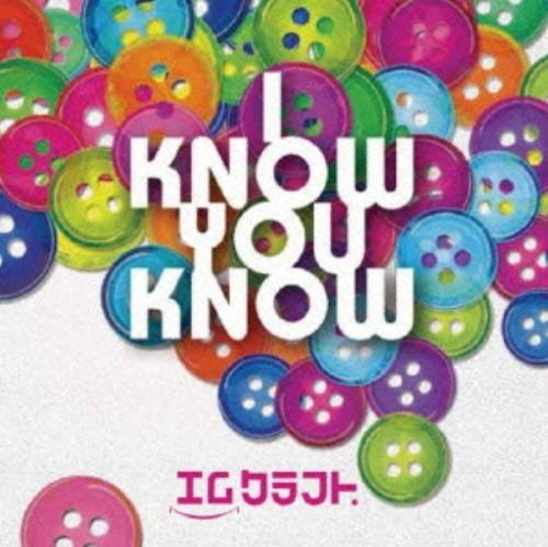 【中古】I know,You know/エムクラフト.