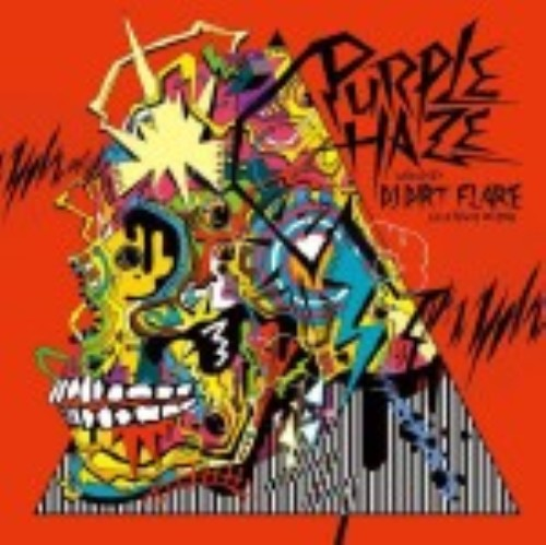 【中古】PURPLE HAZE Mixed by DJ Dirt Flare/オムニバス