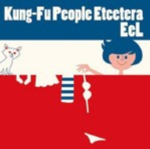 【中古】Kung−Fu People Etcetera/EeL