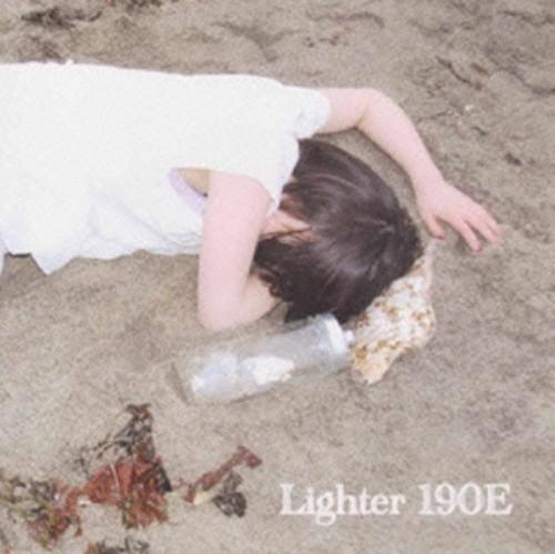 【中古】満ち潮のわすれもの/Lighter190E