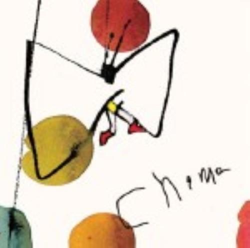 【中古】ここから.../止まらぬストーリー/Chima