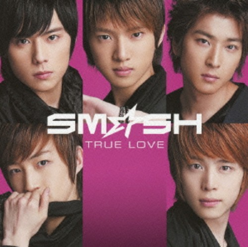 【中古】TRUE LOVE(初回生産限定盤A)(DVD付)/SM☆SH