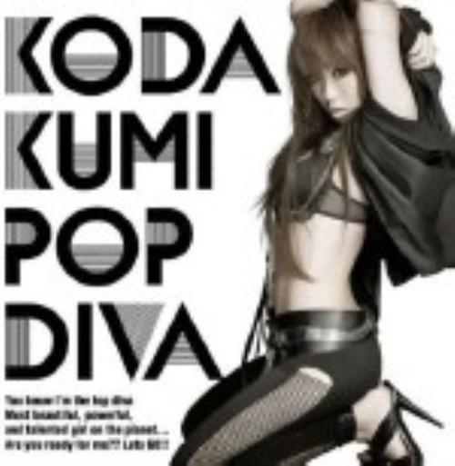 【中古】POP DIVA(初回生産限定盤)(DVD付)/倖田來未