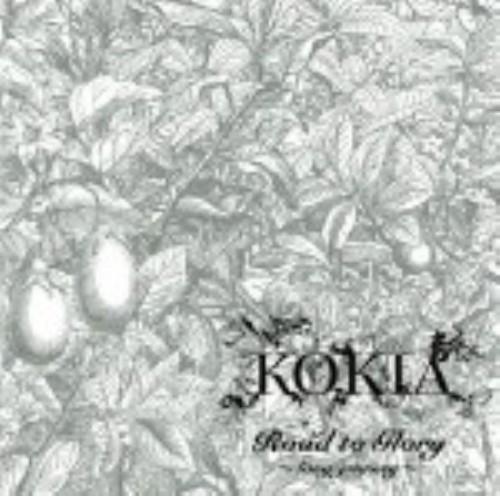 【中古】Road to Glory〜long journey〜/KOKIA