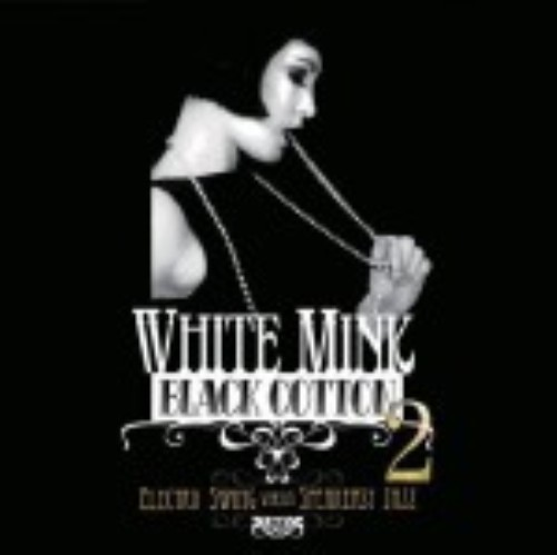 【中古】ホワイト・ミンク・ブラック・コットン 2/オムニバス