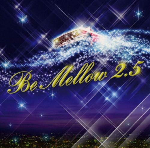 【中古】Be Mellow 2.5/オムニバス