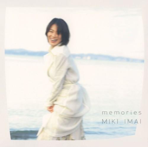 【中古】memories/今井美樹