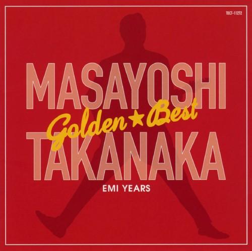 【中古】ゴールデン☆ベスト 高中正義 (EMI YEARS)/高中正義