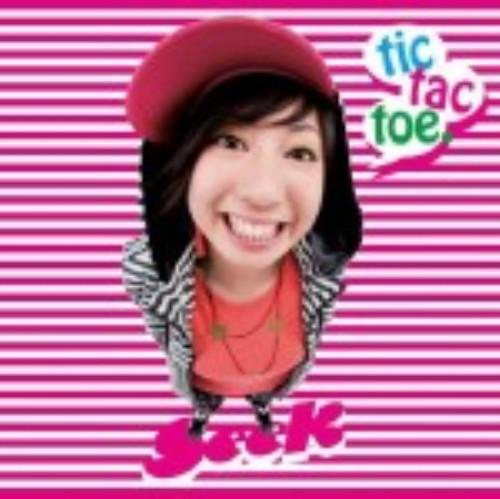【中古】tic tac toe.(DVD付)/Seek